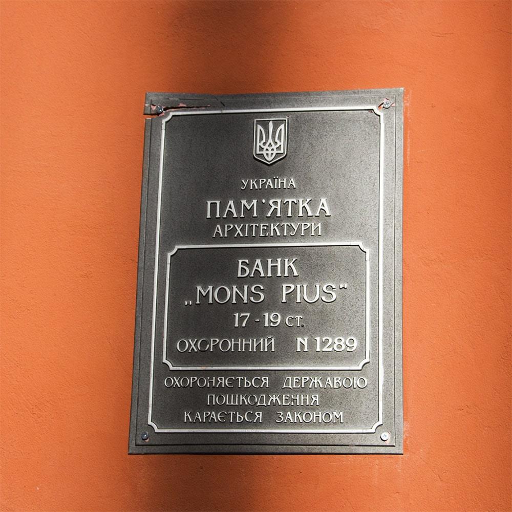 Tablica pamiątkowa - Mons Pius we Lwowie
