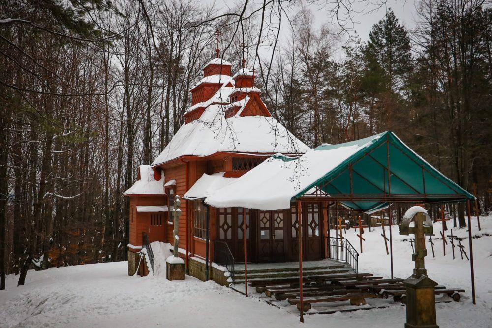 Kaplica pw. Opieki Bogurodzicy na Górze Jawor