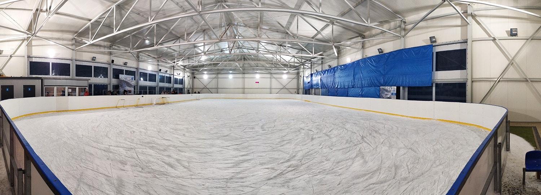 biała niżna lodowisko
